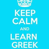 Keep calm and learn greek! à Sainte-Foy-lès-Lyon